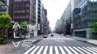 Active Link Vision -3D Video GIS-